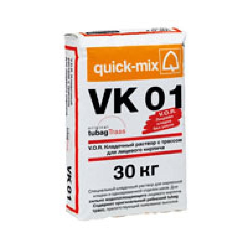 V.O.R. Кладочный раствор для лицевого кирпича VK 01 темно-коричневый